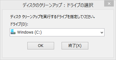 対象ドライブを聞いてくるのでWindows.oldが含まれるCドライブを選ぶ