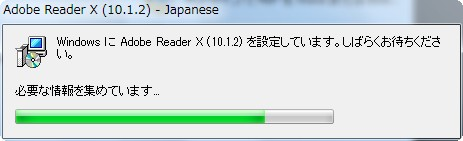 WindowsにAcrobat_Reader_Xを設定しています
