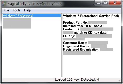 Windows7でプロダクトキーを表示させる方法