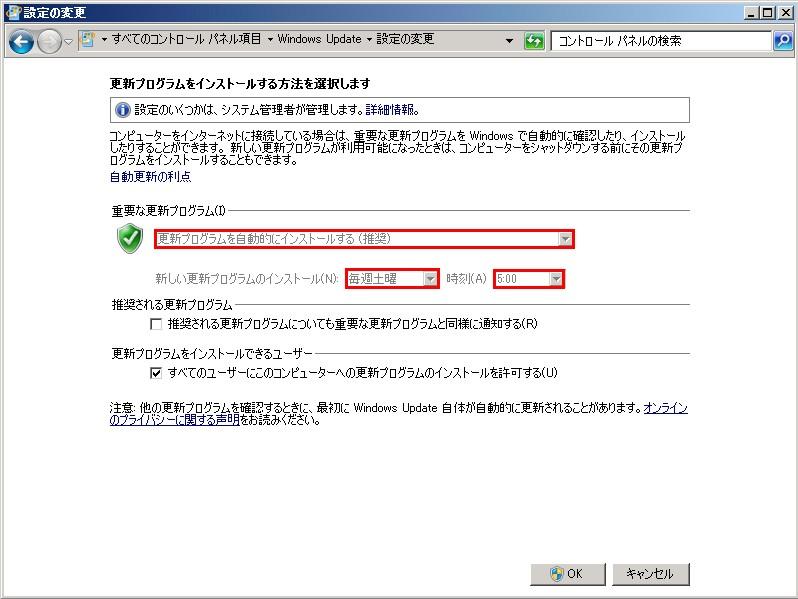 Windows Updateをコマンドからインストールする方法