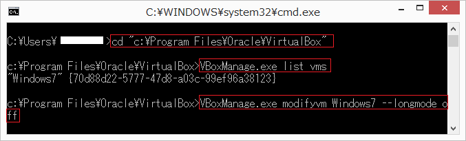 VBoxManageというコマンドでVitrualBoxの設定を変更する