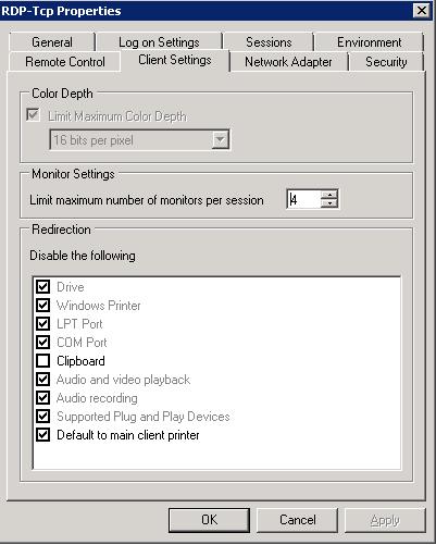 リモートデスクトップセッションホストの構成