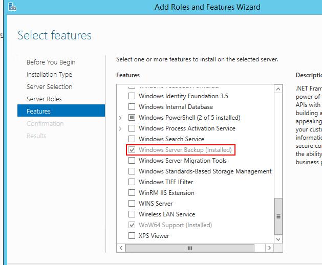 Windows Server Backupという機能が正しくインストールされているか確認する