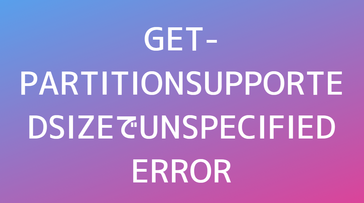 Get-PartitionSupportedSizeでUnspecified Error