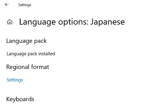 Language packの項目から,言語パックをインストールする