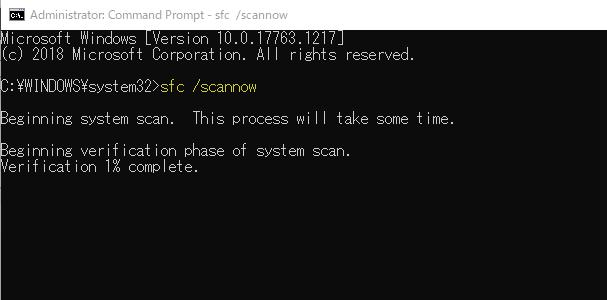 コマンドプロンプトを管理者で実行しSFCスキャンをかける